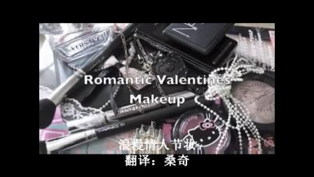 【中文字幕】YOUTUBE伦敦华裔美女SUZI浪漫情人节妆
