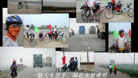 流云车协暑期长途骑行纪念视频