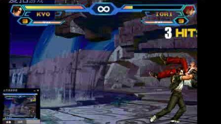 拳皇Wing1.3-里草薙京-各种无限连