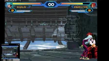 拳皇Wing1.3-里冰女-各种无限连