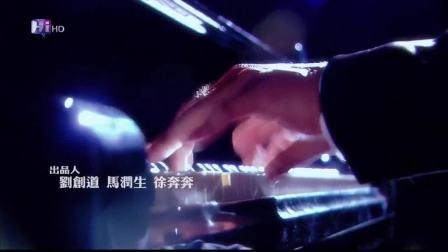 心星的淚光 ep.02 唯旭版 pt.1 of 4 (高清720P) 【言承旭港灣】