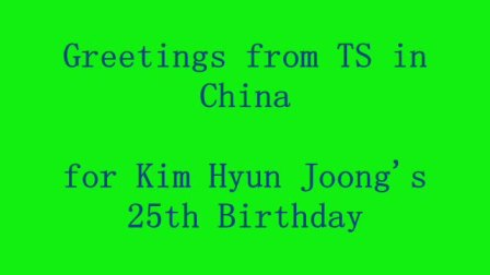 Greetings for Hyun Joong's 25th Birthday