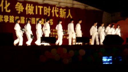广东科技干部学院跆拳道表演