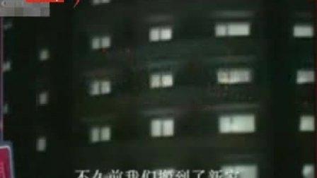 朝鲜美女大秀豪宅 抨击韩国高房价
