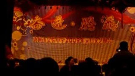 惠州市实验中学08届高一音乐生环保时装秀