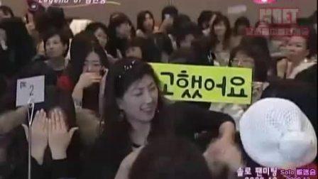 100420 Legend of Kim Hyun Joong金贤重传奇 6 6
