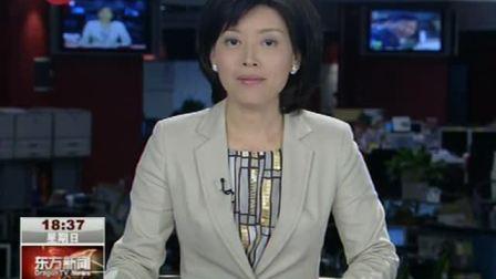 河南安阳曹操墓发现多种异常 遗体脸部遭砍 100613 东方新闻