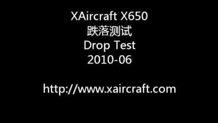 XAircraft X650 跌落测试