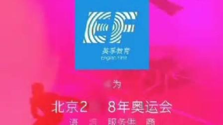 奥运会火炬接力(中文长篇)
