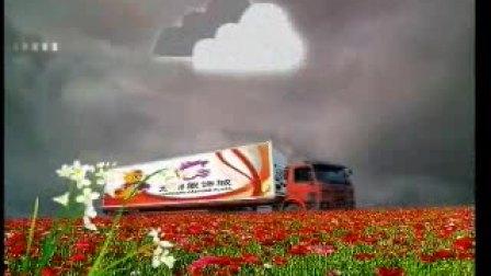农情气象20100617
