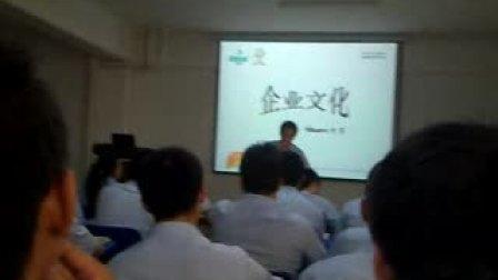 企业文化演讲 黄恒