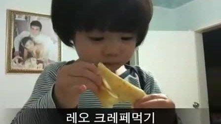 leo吃薄饼