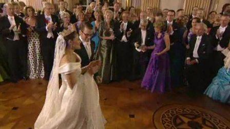 瑞典女王储与驸马翩翩起舞