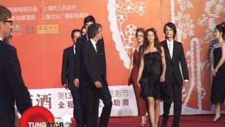 成龙赵薇众星云集 第十三届上海电影节圆满闭幕