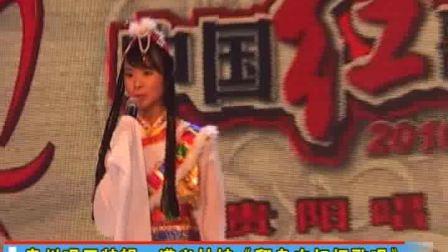 江西卫视2010中国红歌会官方网站_江西电视台官方网站