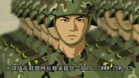 战斗精神队列歌曲_战斗精神队列歌曲 - 播单 - 优酷视频