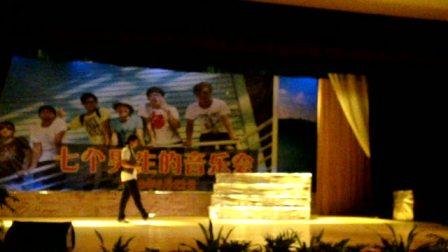 杨康《如果爱》陶宇涵《童年》 红河学院7个男生的音乐会