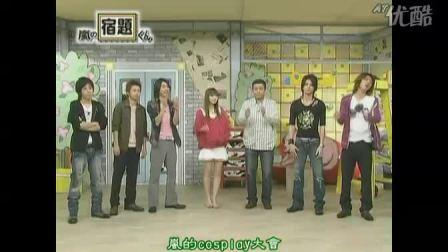 071001宿题---aiba上司和nino秘书少爷女仆