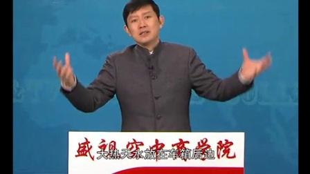 营销培训6:产品如何促销-上集_徐志老师_标清