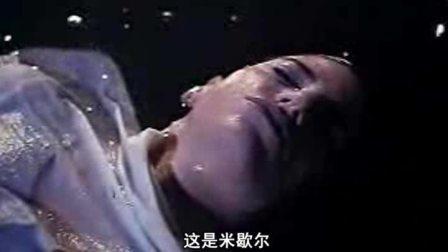 致命距离-Striking Distance(1993)中文预告片