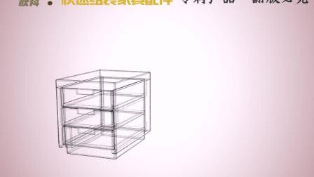 组合家具,拆装家具,创意家具,家具设计