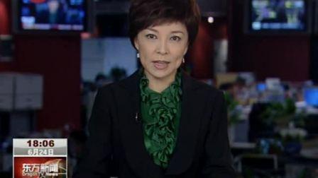 上海世博会迎来斯洛文尼亚国家馆日 100624 东方新闻