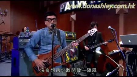 單立文__我們還有一樣的夢__紀念香港搖滚音樂人_
