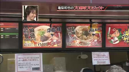 [TV] 20100502 Going! SportsNews (34m25s)无字幕