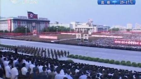 朝鲜 反美集会 纪念朝鲜战争60年 100626 早新闻