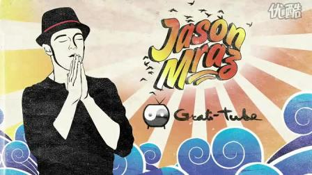 Jason Mraz Grati-Tube Ep4  Inspiration