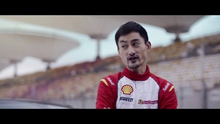 法拉利GTC4Lusso T《跃马·新境界》