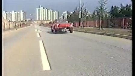 太極樂隊 - 紅色跑車