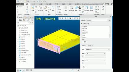 【Proe/Creo产品设计入门教程】定向视图和动态视图设置