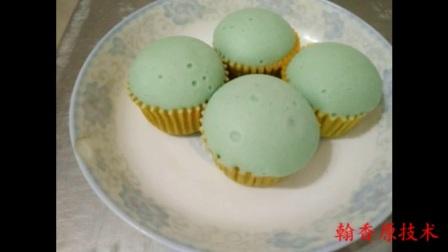 港式蒸蛋糕制作方法