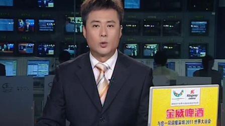 杭州警方突查全市桑拿场所 客人小姐衣衫不整现形 100702 正午30分