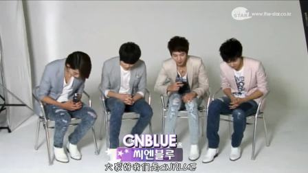 【YHC中字】0701.the star- CNBLUE 专访[精美特效]