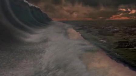 《天地大冲撞》地球被毁片段
