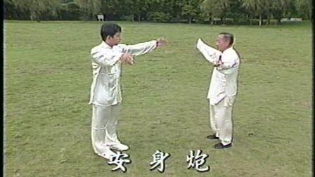 八卦掌绝技-对练-安身炮(马传旭演示)
