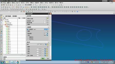 罗工UG编程8-1:UG实战2D编程案例讲解