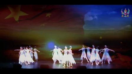 女子当代群舞《我的祖国》改编;政府活动类