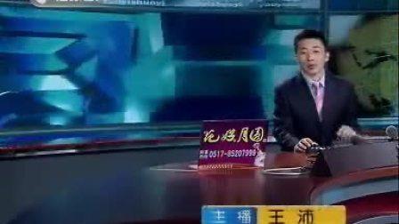 """南京""""蓝山国际公寓""""灭门惨案宣判"""