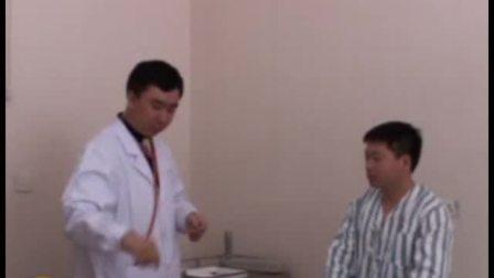 执业医操作指导 体格检查一般检查1.全身状况.f