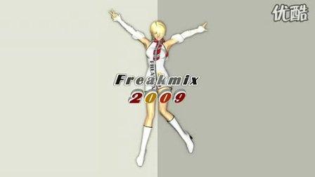 神作-freakmix 2009-高清音频