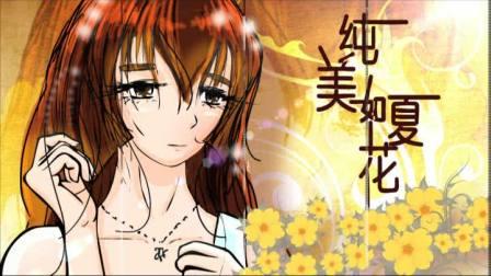 《我的泡沫之夏》选秀宣传片——总集版