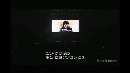 BOF Japan Promotion Video last greeting message