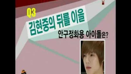 [2010 07 07] Kim Hyun Joong  ETV Q10