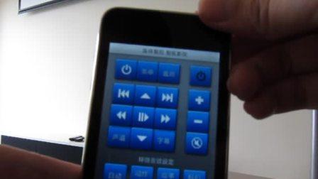 国林智控智能家居:用苹果 iPod touch 控制背景音乐系统(兼容iPhone、iPad)