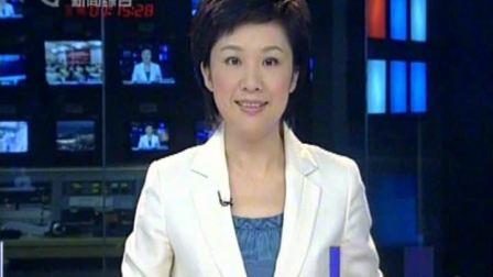 """中国首家汽车电视购物零售企业""""东方永达""""今成立 100709 新闻报道"""