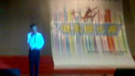 泉州师范学院2010健美操——化生健美操