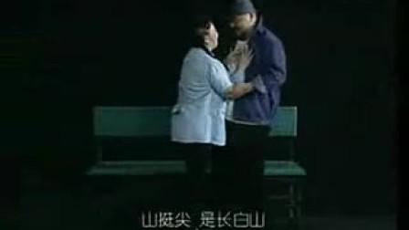 东北一家人2003片尾曲